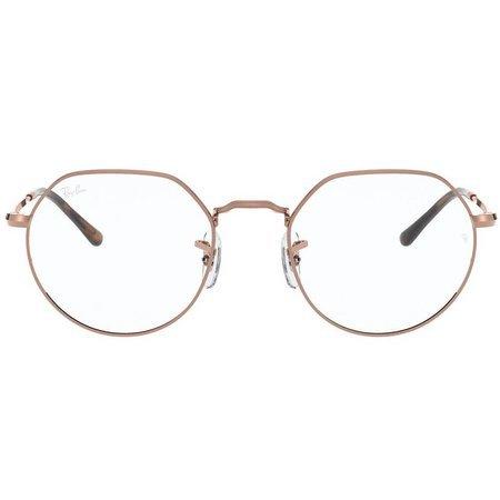 Okulary Ray-Ban RB6465 2943